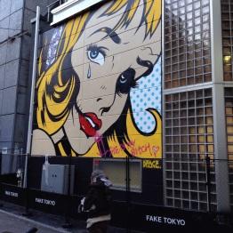 Tokyo Street Art