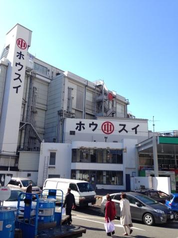 Harajuku District - Tokyo
